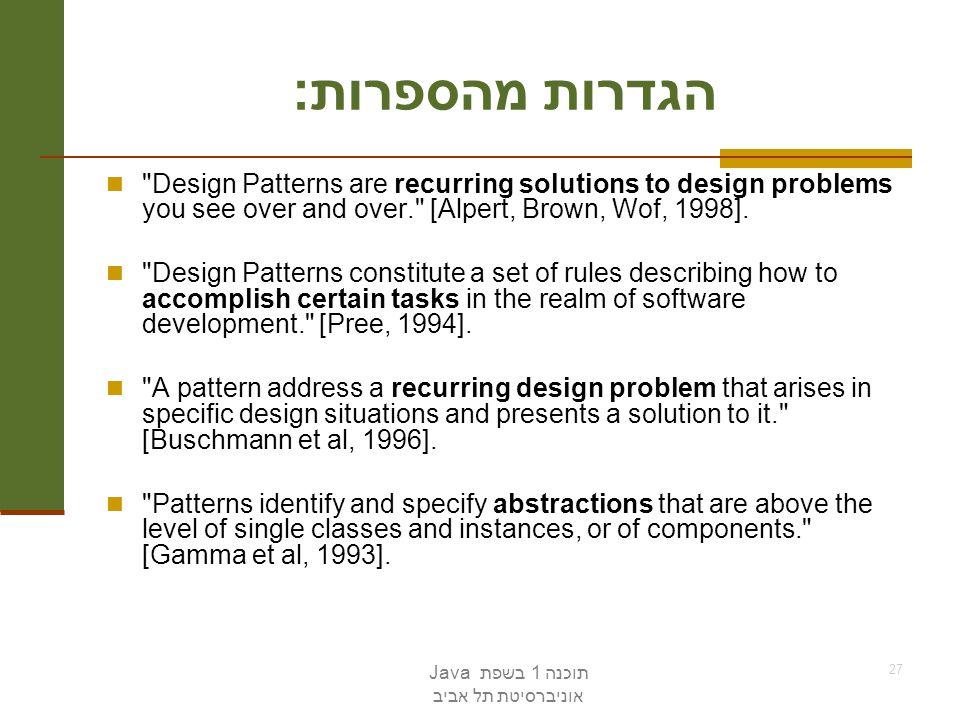 הגדרות מהספרות: Design Patterns are recurring solutions to design problems you see over and over. [Alpert, Brown, Wof, 1998].